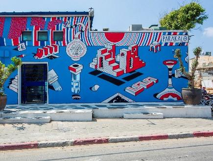 מסעדות07, ציורי קיר של אמן הרחוב אלנה