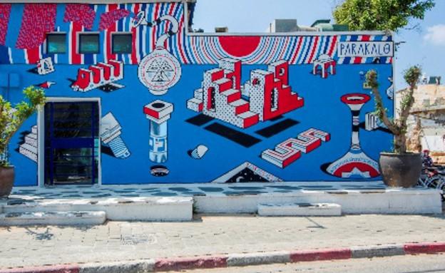 מסעדות07, ציורי קיר של אמן הרחוב אלנה (צילום: אביעד בר נס)