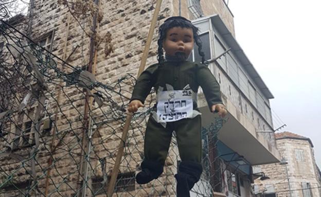 בובת חייל תלוי, ירושלים (צילום: דוברות המשטרה)
