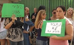 """הפגנה בבית ספר בצפון ת""""א (צילום: חדשות 2)"""