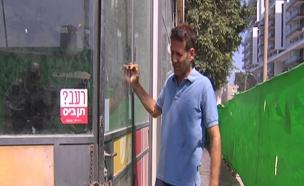 ניר מלקולם (צילום: חדשות 2)