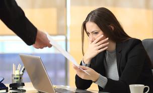 בוסית כועסת (אילוסטרציה: Antonio Guillem, Shutterstock)