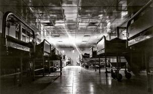 בית חולים מפחיד (צילום: יחסי ציבור)