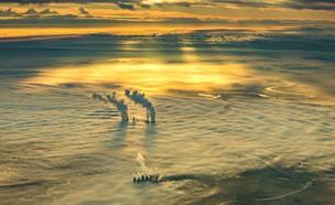 נוף מהמטוס (צילום: יחסי ציבור, מתוך האינסטגרם של ניבר מדר)