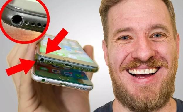 אייפון 7 עם שקע אוזניות (צילום: יחסי ציבור)