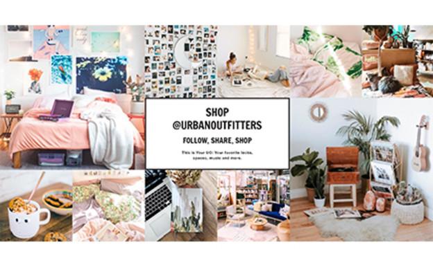 01 אורבן אאוטפיטרס היא האחות הגדולה והפופולרית של אנתרופולוג'י המי (צילום: Urban Outfitters)
