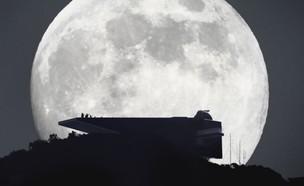 מצפה כוכבים (צילום: יחסי ציבור, צילום מסך)