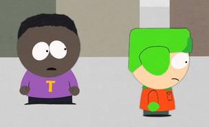 טוקן, הדמות השחורה של סאות' פארק (איור: יחסי ציבור)