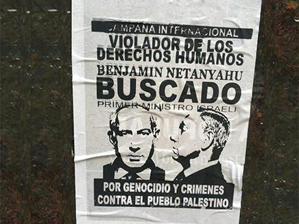 שלטים אנטישמיים בארגנטינה