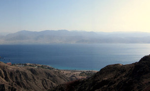 הר צפחות (צילום: יחסי ציבור, ויקיפדיה)