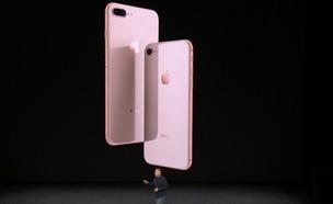 השקת אייפון 8 (צילום: יחסי ציבור)