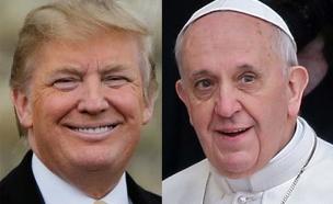 האפיפיור וטראמפ (צילום: רויטרס)