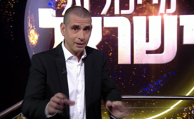 פרק 2 (צילום: מתוך מי יכול על ישראל, שידורי קשת)