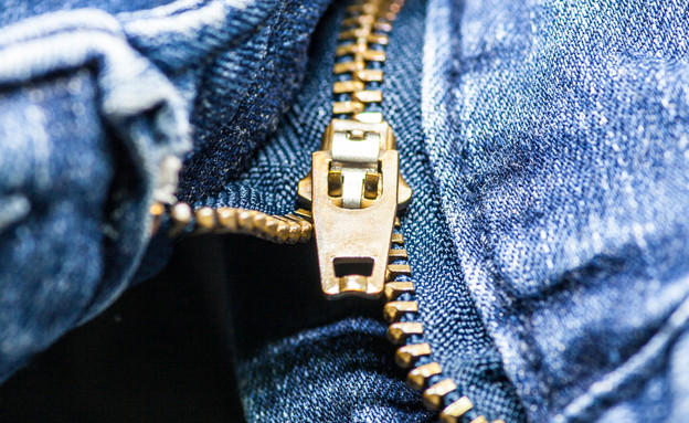 רוכסן ג'ינס (צילום: By Dafna A.meron, מעריב לנוער)