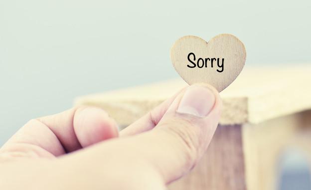 סליחה  (צילום: Amirul Syaidi, Shutterstock)