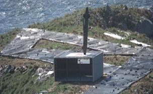 הטיל המתקדם בפעולה (צילום: צבא דרום קוריאה)