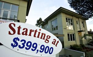 בית למכירה בקליפורניה (צילום: ap)