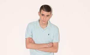 18 בני הנוער המשפיעים בישראל 2017 (צילום: שרבן לופו, מעריב לנוער)