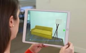 אפליקציה לעיצוב הבית