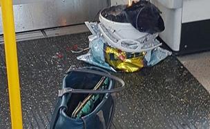 המטען המאולתר שהתפוצץ בתחנת הרכבת
