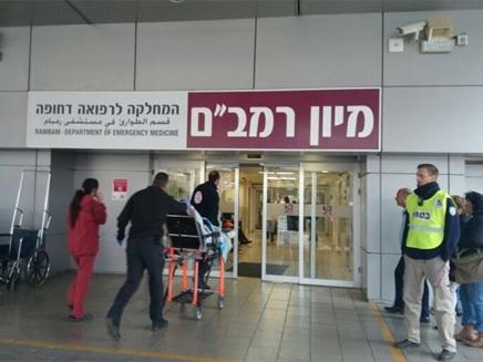 """העומס בבתי החולים, והפעם: רמב""""ם (צילום: דוברות בית חולים רמבם)"""