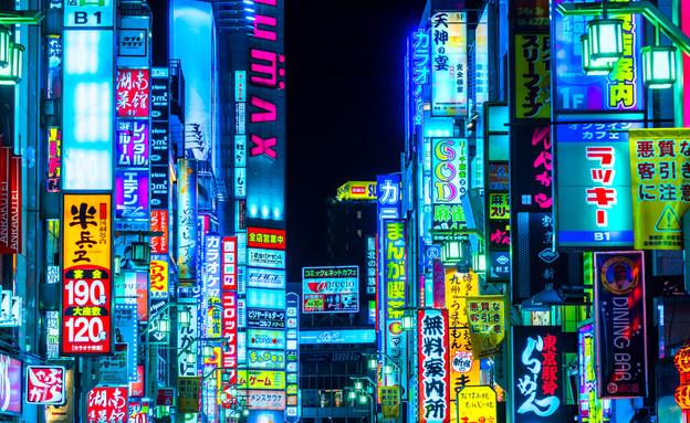 יפן (צילום: יחסי ציבור, shutterstock)
