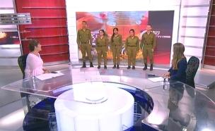 להקת חייל חינוך מופיע באולפן שש עם (צילום: חדשות 2)