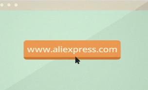 """המיסים על קניות באינטרנט לא יופחתו (צילום: מתוך """"חי בלילה"""", קשת)"""