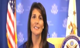 צפו בשגרירים מברכים את ישראל