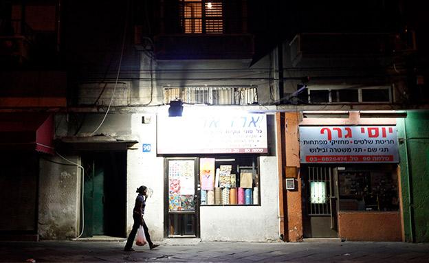 """""""יש פה סודני שתוקף אותי"""": האזינו לשיחה בין טניה לא (צילום: Miriam Alster/FLASH90)"""