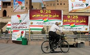 משאל העם בכורדיסטן (צילום: חדשות 2)