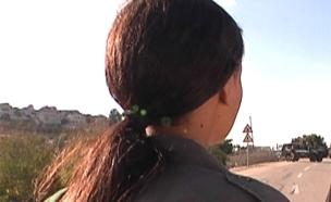 """לוחמת מג""""ב שניטרלה את המחבל מהר אדר (צילום: חדשות 2)"""