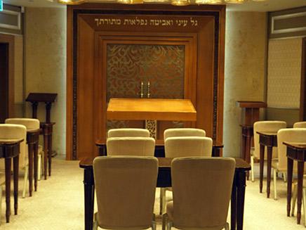 בית הכנסת במלון וולדורף אסטוריה (צילום: חדשות 2)