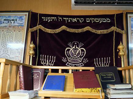 בית הכנסת בסניף רמי לוי בירושלים (צילום: חדשות 2)