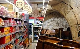 בית הכנסת הרב גץ, מנהרות הכותל, ירושלים, סופר (צילום: חדשות 2)