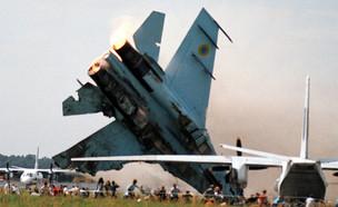 התאונה האווירית באוקראינה (צילום: יחסי ציבור, Getty images)