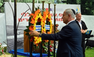 נתניהו בטקס זיכרון בהר הרצל, ארכיון (צילום: קובי גדעון לע''מ)