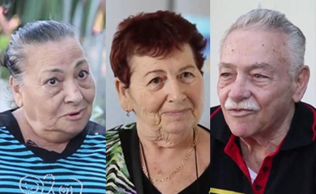 לכבוד יום הקשיש: מסר לצעירים
