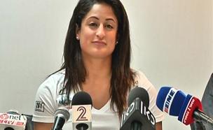 צפו בדבריה של ג'רבי במסיבת העיתונאים (צילום: חדשות 2)