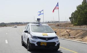 רכב אוטונומי (צילום: אהוד קינן, NEXTER)