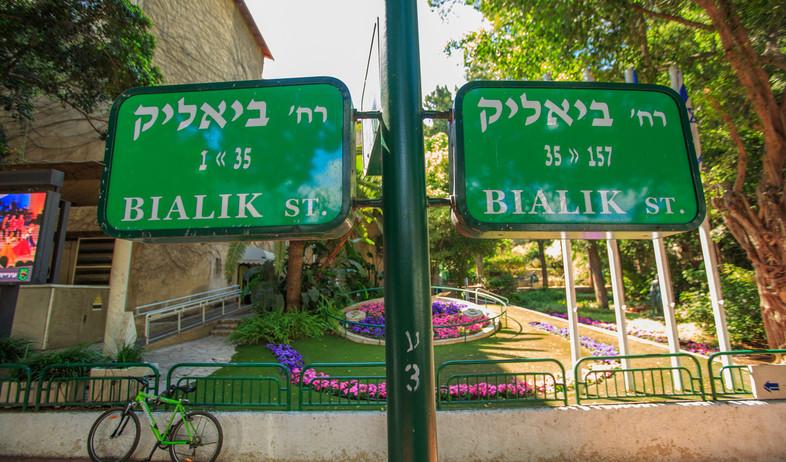 רחוב ביאליק רמת גן (צילום: עופר חן)