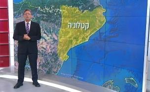 הקרב על קטלוניה: הסבר ב-70 שניות (צילום: חדשות 2)