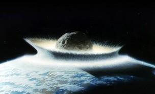 פגיעת אסטרואיד (צילום: יחסי ציבור)