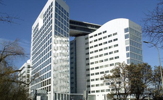 בית הדין הבינלאומי בהאג (צילום: רויטרס)