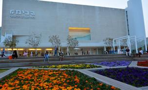 תיאטרון הבימה בתל אביב (צילום: kateafter | Shutterstock.com )