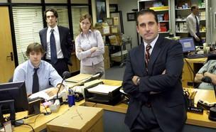 המשרד (צילום:  יחסי ציבור )
