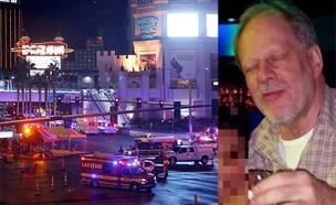 פיגוע ירי, לאס וגאס (צילום: חדשות 2)
