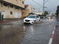 גשם בכפר קרע, הבוקר