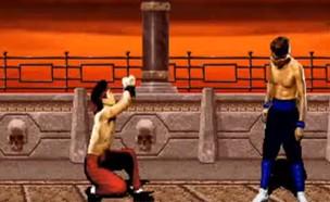 המשחק מורטל קומבט (צילום: צילום מסך)