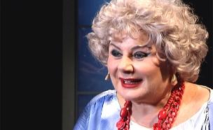 חנה לסלאו חוזרת לבמה – ביידיש (צילום: חדשות 2)